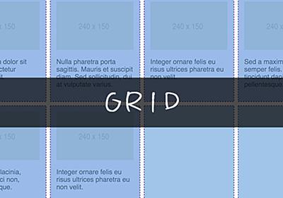 CSS Gridを使ったレスポンシブ対応の基本レイアウト |  Webクリエイターボックス