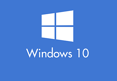 WindowsPC開発用の初期設定~AWS CLIインストールまで~   DevelopersIO