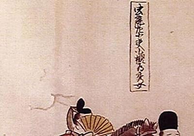 明和町 馬に乗った男装の女官 斎宮博物館が発見、展示 三重   伊勢新聞
