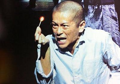 森田剛の俳優としての存在感とアイドルとしての輝きは融合して無双となる - THE ENTERTAINMENT DIARIES