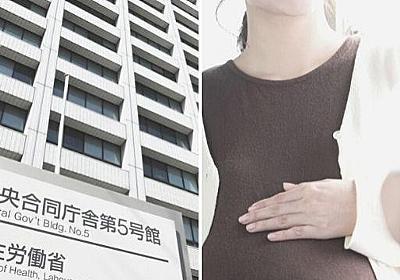 性暴力による中絶「加害者の同意は不要」厚労省が見解 24年ぶり通達改正も残る課題  - 弁護士ドットコム