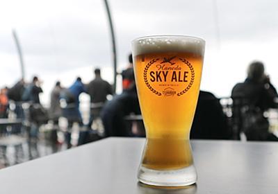 羽田空港限定の羽田スカイエールを飲みにわざわざ羽田空港へ - ビールと本と旅とおもしろいこと。