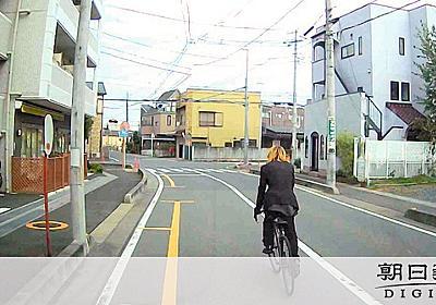 自転車初のあおり運転容疑 埼玉「ひょっこり男」逮捕へ:朝日新聞デジタル