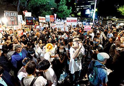 デモに参加すると就職に不利? 「人生詰む」飛び交う:朝日新聞デジタル