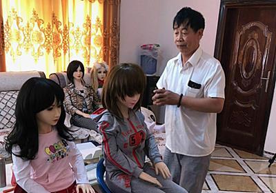 中国の奥地に住む「ラブドール仙人」に弟子入りした話 | 文春オンライン