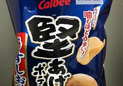 簡単ポテチ丼 - #つくりおき
