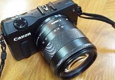 わーい。カメラ届いたよ!Canon ミラーレス一眼カメラ EOS M ダブルレンズキット - 散るろぐ