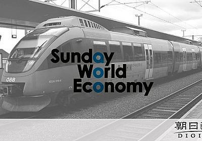 欧州、赤字の鉄道も公的支援で維持 「公共交通」の意識に違い :朝日新聞デジタル
