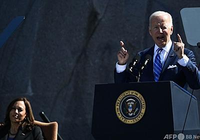 トランプ氏信奉者は「白人至上主義」 バイデン米大統領が異例の非難