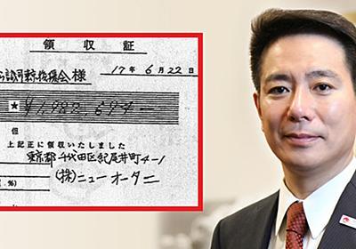 領収書偽造疑惑に前原誠司「当時は認められていました」→百田尚樹「認められた時代なんて日本にねえよ!」 | KSL-Live!