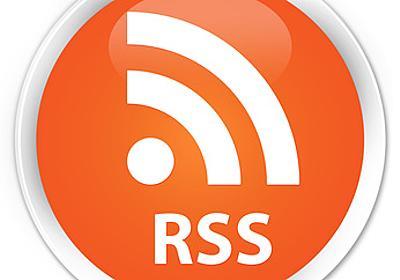 RSS Footer – RSSフィードに任意のリンクとテキストを挿入できるWordPressプラグイン | ネタワン
