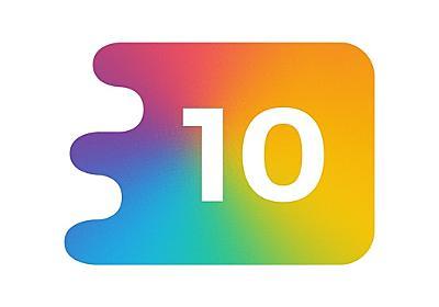「10」頭を使うフリックパズルゲームが面白い - 無料ゲームアプリレビュー