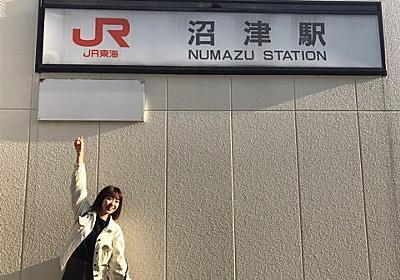 大好きな人の所にっ。 | 斉藤朱夏オフィシャルブログ「しゅか通信」Powered by Ameba