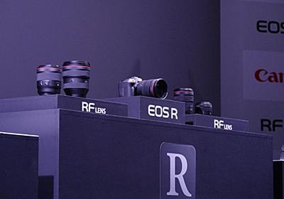 キヤノン、フルサイズミラーレス一眼「EOS R」発表【更新中】 - ITmedia NEWS