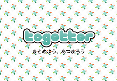 Togetter - まとめ「Live Without You」