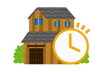 木造住宅の寿命は30年?! 数千万円の建て替え費用の回避術を建築士が伝授ネクサスアールホーム