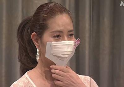 「手に持つマスク」 試作品で食事会 コロナ感染対策に 京都 | NHKニュース