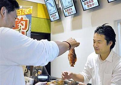釣った魚、買い取ります…月の買い取り総額は12万円(1/2ページ) - 産経WEST