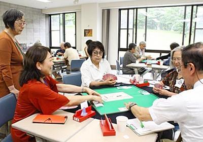 コントラクトブリッジ楽しもう 七飯の同好会が会員募集 / 函館新聞電子版