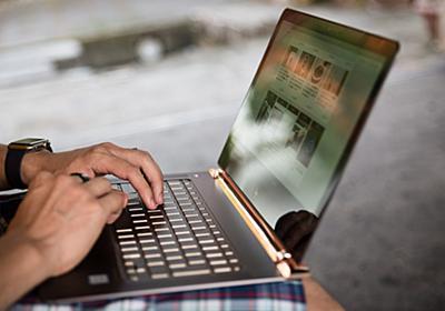 コピペだけ!はてなブログ自動でアドセンス広告挿入パターンまとめ - 英語とappleとDIYと