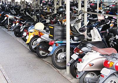 手軽な「原チャリ」消えてしまうのか 縮小する50cc原付一種 各社のラインアップは今   乗りものニュース