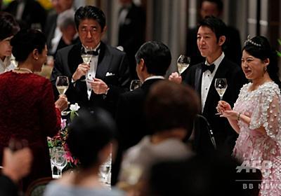 絢子さんの結婚祝う晩さん会、皇太子ご夫妻も出席 写真4枚 国際ニュース:AFPBB News