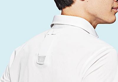 ソニーの着るクーラー「レオンポケット」さらに強力に冷やす新モデル - 家電 Watch