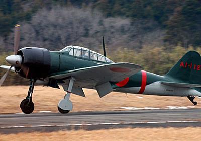 ゼロ戦がレッドブル・エアレースに登場 復元された貴重な実機が東京湾の空へ - ねとらぼ