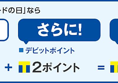 https://login.japannetbank.co.jp/wctx/AF.do?SikibetuId=2015000076