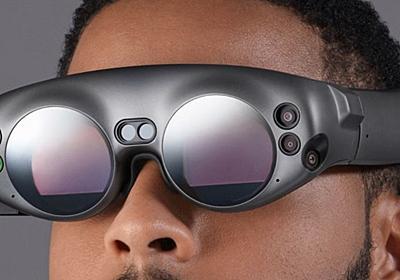 「Magic Leap One」ついにデザインが公開 眼鏡型のARデバイス | Mogura VR - 国内外のVR/AR/MR最新情報