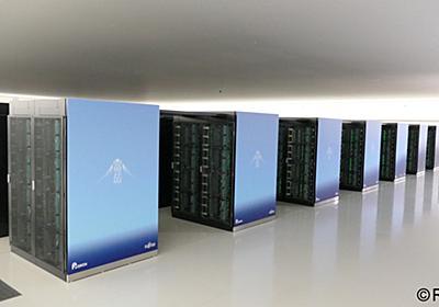 【大河原克行の「パソコン業界、東奔西走」】1位にこだわらないスパコンとして生まれて1位を獲った「富岳」。日本の技術者たちが開発で目指したものとは - PC Watch