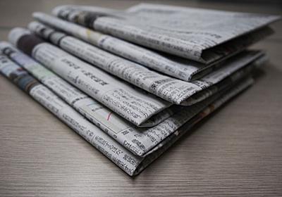 安倍政権が憎すぎてナチスと同一視する朝日新聞 中国も常套手段とする「敵の悪魔化」(1/5)   JBpress(日本ビジネスプレス)