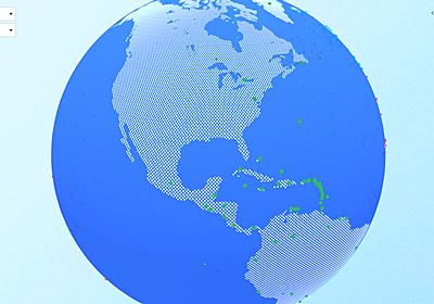 「.aq」ってどこのドメイン? 「ccTLD地球儀」をJPRSが公開、ccTLD一覧ポスターも - INTERNET Watch