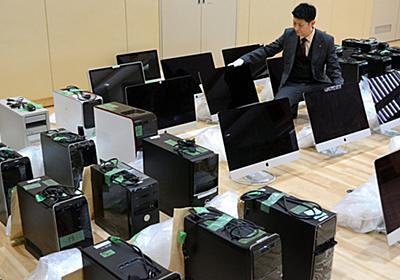 「もっと動画投稿して」 FC2運営元社長、自らメール:朝日新聞デジタル