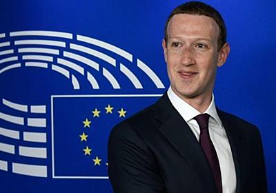 Facebookの個人情報流出、GDPRの重要な試金石に--欧州では300万人に影響 - CNET Japan