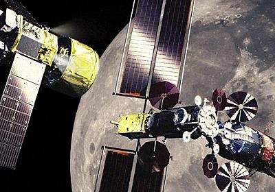 日本人宇宙飛行士、13年ぶりに募集へ 月面着陸や周回ステーション想定 文科相方針 - 毎日新聞