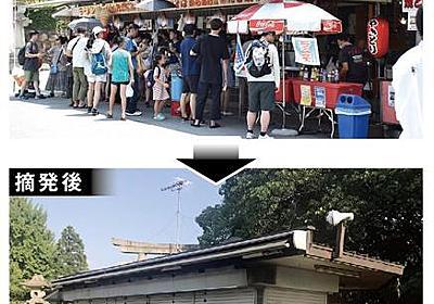 【衝撃事件の核心】大阪城前たこ焼き店の巨額脱税 インバウンドで大にぎわいも「納税知らなかった」(1/4ページ) - 産経ニュース