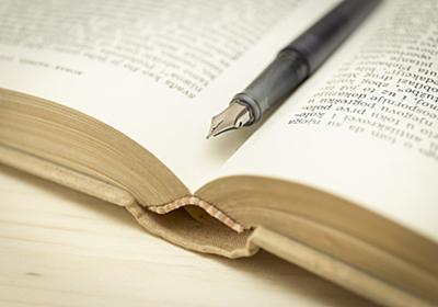 投資と潤いある生活を求めて、新刊を探る! - more money のお金と投資とちょっとプライベート