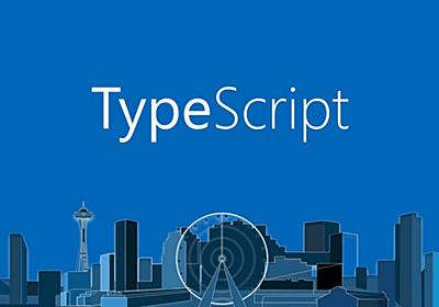 const assertions are the killer new TypeScript feature