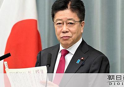 「組織委で対応」 長官、森氏「女性」発言で評価避ける:朝日新聞デジタル
