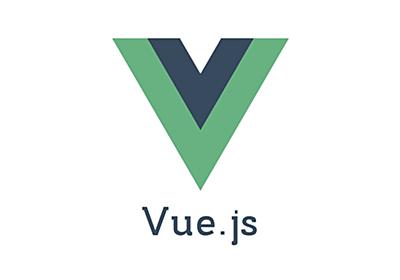 Vue.jsでビューの変更がされないときに疑うこと+主な解決策方法 | cloudpack.media