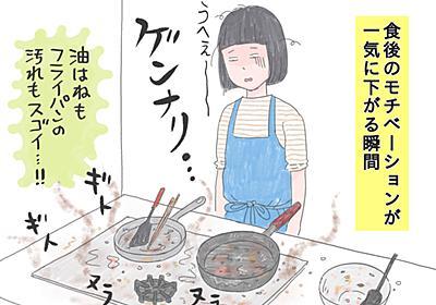 調理も片付けも一気に楽になる、食べ盛りの息子3人分の食事作りを助ける「ホットプレート」の話 - それどこ
