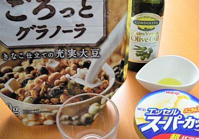 オリーブオイルとアイスを重ね冷凍→あさイチでイノッチが絶賛してたので試してみた - ゆきのココだけの話