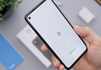iPhoneからAndroidにデータを移行するためのiOS向けアプリ「Switch to Android」をGoogleが開発中との報道 - GIGAZINE