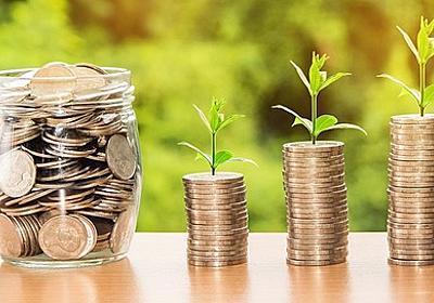投資信託を選ぶポイント - aoiの節約×投資の日々
