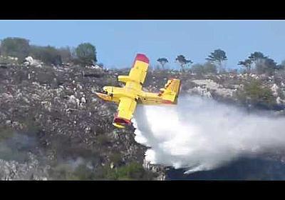 斜面スレスレを飛んで山火事を空中消火する飛行機が凄い!-ガラパゴニア