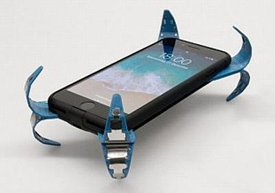 スマホ落とした!その瞬間にバネが飛び出してディスプレイを守る「モバイルエアバッグ」 - デザインってオモシロイ -MdN Design Interactive-