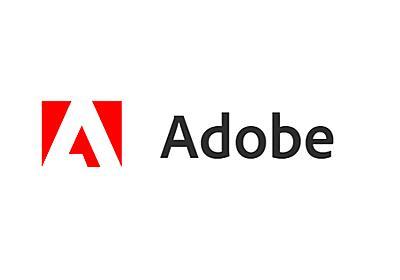 アドビ、マルケトを買収へ Adobe Experience Cloudを強化し、新たな顧客体験を創出:MarkeZine(マーケジン)
