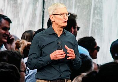 新iPhoneのトピックは「A12 Bionic」と「eSIM」 そのメリットと業界へのインパクトは? (1/3) - ITmedia Mobile