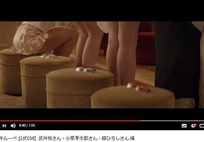 全文表示 | ハズキルーペ新CMが強烈パワーアップ 「お尻シーン」今度はひとりじゃない! : J-CASTトレンド